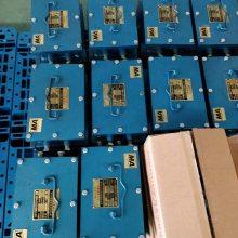 ZP127矿用自动洒水降尘装置生产厂家 皮带机洒水组成