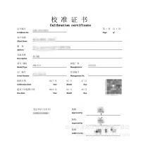 【标准电容】 国家第三方计量校准国际认可 计量校正证书