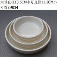 密胺仿瓷树脂塑料餐盘碟子汤盘日韩式料理餐厅餐具酒店饭店