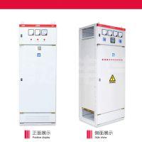 涟源x21低压配电柜组装教程