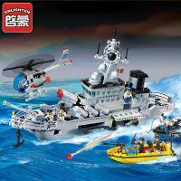 启蒙积木军事系列导弹巡洋舰821 拼装小颗粒人偶积木玩具一件代发