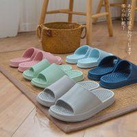 日式夏季情侣按摩浴室防滑软底eva拖鞋纯色男女家居室内软底凉拖