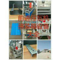 活动房、活动房设备、活动房设备生产厂家