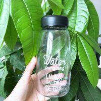 夏季大口water塑料杯奶茶花茶饮料杯果汁杯透明塑料广告批发定制