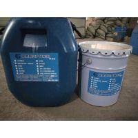 CH 聚合物加固砂浆