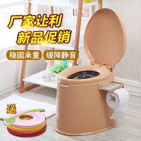 可移动马桶孕妇坐便器老人加厚痰盂便携式家用舒适马桶尿壶尿桶