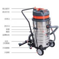 白云大功率BF575清洁吸水吸尘器15升,30升,70升,80升不锈钢桶吸尘吸水机