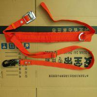 防坠安全带 锦纶材质安全带批发 五点式安全带型号