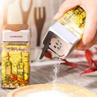 艾美诺 厨房用品玻璃调味瓶烧烤盐罐味精胡椒粉调料盒调味罐套装