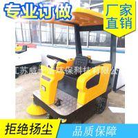 厂家直销灰尘清扫机带顶棚驾驶式电动扫路机工厂小区方便扫地机