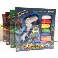 韩版雪花泥diy制作恐龙超轻粘土黏土上色彩泥套装儿童玩具小礼物
