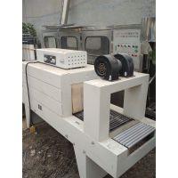 出售二手BSE-450型远红外热收缩膜包装机