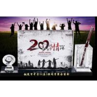 上海定做同学聚会纪念品,水晶相框,放照片摆件优惠定购承熙