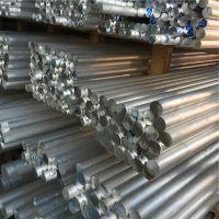 铝合金棒5052进口铝材