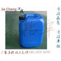 东莞塘厦可丝网印刷透明不干压敏低气味胶水