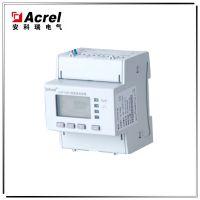 安科瑞导轨式安装直流电能表DJSF1352-RN/K 复费率电能统计