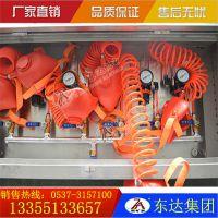 压风供水自救装置6人一体机实用又节能ZYJ-M6型