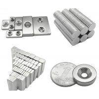 钕铁硼强力磁钢定做 / 工作灯磁铁 / 空调磁铁