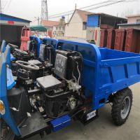 烟台拉苹果的农用三轮车 山区载重2吨自卸工程车 小型电动三轮车