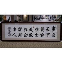 深圳龙岗区委裱画 深圳市龙岗专业装裱字画框的店