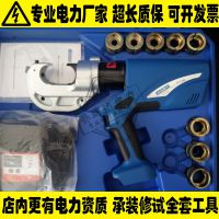 便捷式EZ-400充电电动压接钳手提式液压压线钳导线液压钳端子钳赛瑞达