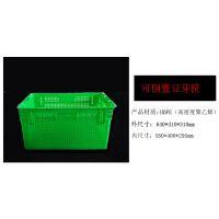 河南错位倒置豆芽筐塑料水果蔬菜框 食品土豆萝加厚PE料640*410*310