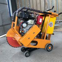 7.5KW路面切割机 日喀则批发混凝土切割机 电动马路切缝机