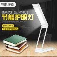 LED太阳能充电护眼台灯金属中框多种色温调节亮度控制 带移动电源