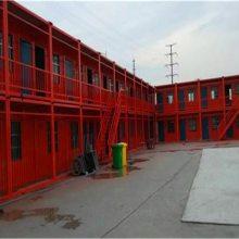 北京住人集装箱活动房 移动箱式房 二手集装箱出租出售