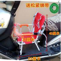 儿童前置座椅带安全扶手可折叠电动车座椅 宝宝座椅