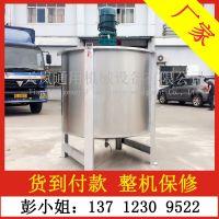 立式框式多功能液体搅拌机 精华液/洁厕剂不锈钢 液体混合搅拌机