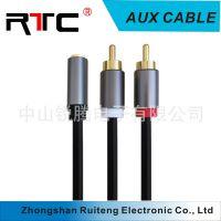 3.5公转2RCA公 转接线 纯铜高保真音响线 DIY耳机线 一分二音频线