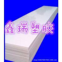供应PBT板 PBT GF30板 hydex4101板价格 30%玻纤增强热塑性聚酯板