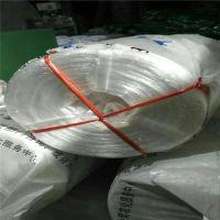 厂家直销全新料环保包装绳 颜色可定制塑料捆扎绳 手工撕裂膜 苏州包装绳 PP塑料批子