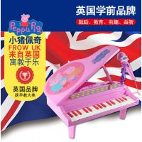 儿童早教小猪佩奇天籁宝贝电子琴带麦克风音乐迷你仿真钢琴玩具