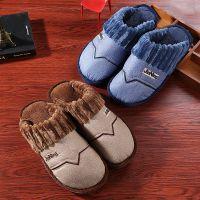 棉拖鞋北方特大号拖鞋简约加厚31 32码冬季家居保暖棉拖一件代发