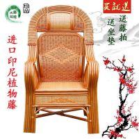 护腰藤椅太师椅大班椅办公领导手工编织老人高靠背真藤椅子单人