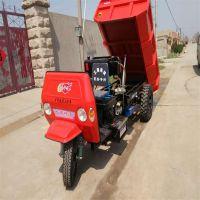 金尔惠小型混泥土砂浆工程车 低油耗三蹦子 电启动柴油农用三轮车