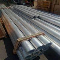 铝管生产厂家 铝管加工 定尺铝管 合金 包塑 小口径铝管