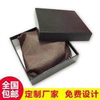 正方形礼品盒供应  创意天地盖礼盒批发 礼品盒包装盒定制