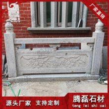 惠安石雕栏杆 按规格尺寸样式定做栏板