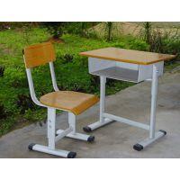 学习课桌 校桌椅,型号KXY-8133,金属桌椅,厂简约现代金属好椅达台
