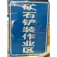 青海公路标志牌加工厂 西宁交通标志牌制作