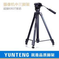 云腾860单反摄像机三脚架专业液压云台适合佳能索尼照相机三角架