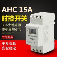 厂销AHC15ATP8A16(DHC15A)导轨式多功能可编程定时器,时控开关