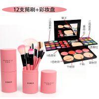 化妆品彩妆套装盘全套组合裸妆淡妆初学者化妆品套刷美妆彩妆工具