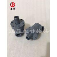 外压簧干燥机蒸汽旋转接头|Q型干燥机专用旋转接头QD20/QD25 山东江晟