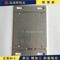 按图按样生产定做铝合金挤压型材6063-T5铝块 铝片CNC冲压加工