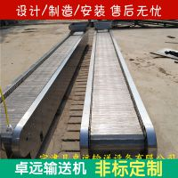 厂家直销炒货机配套链板 风冷线不锈钢链板 炒货风冷线链板质量保