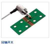 FH28D-68S-0.5SH广濑连接器